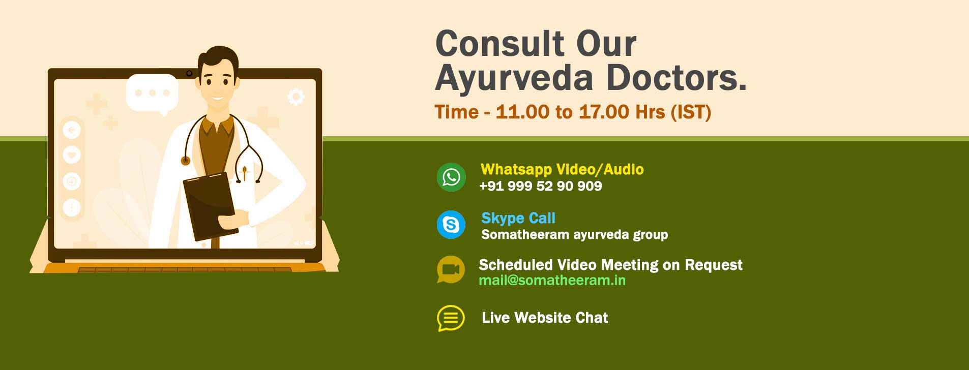 Consult Our
