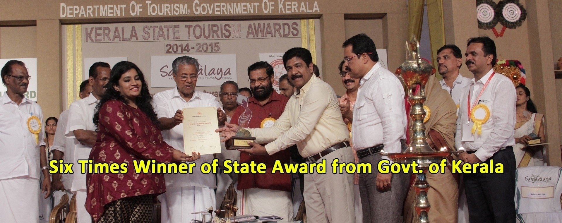 Award for the Best Ayurveda Centre in Kerala