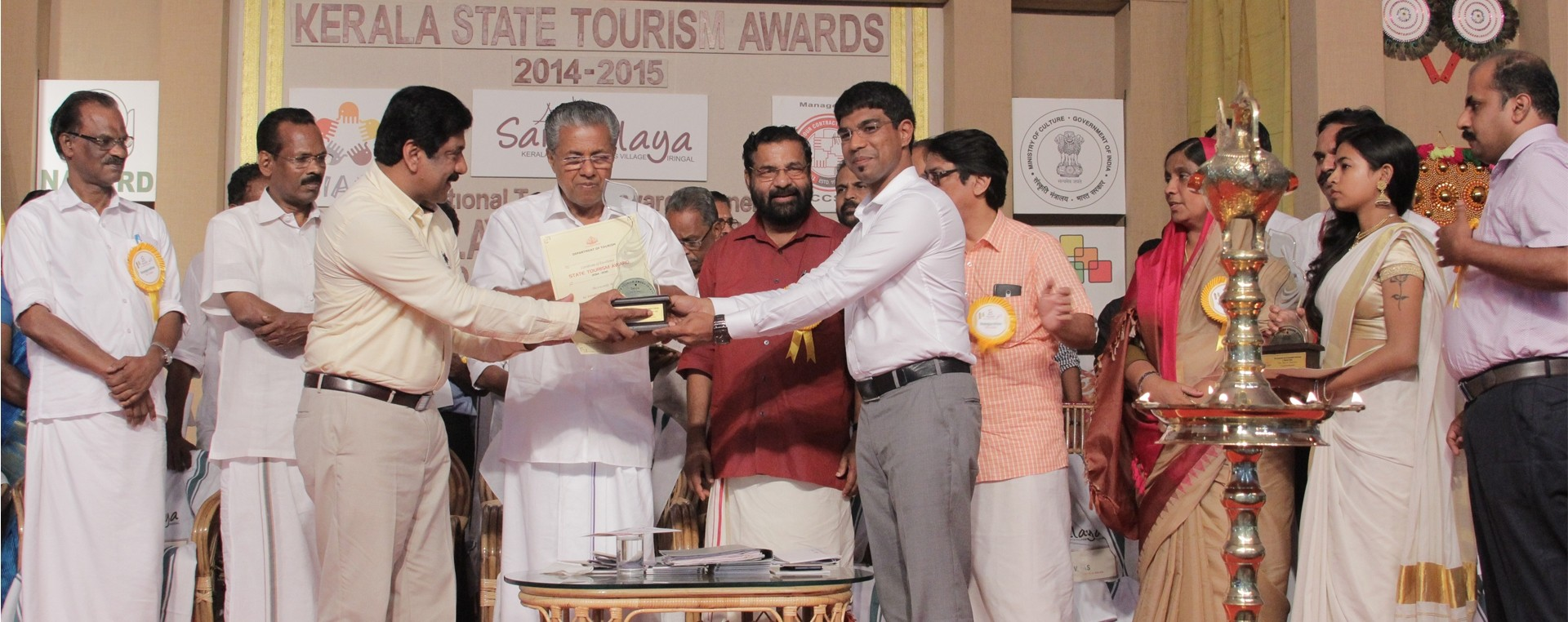 Kerala Tourism Award for the Best Innovative use of IT in tourism.